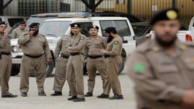 Saudi Security Forces