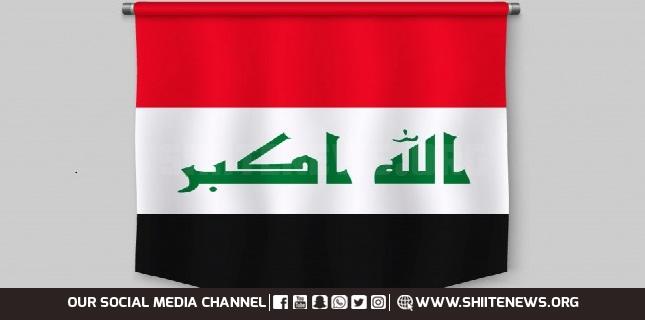 Latest Updates on Iraq