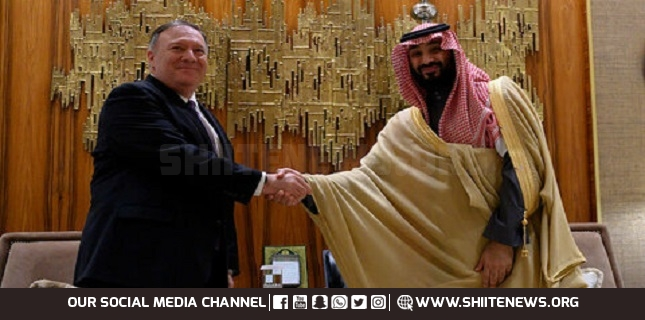 Saudi Arabia to Consider Normalizing Ties with Israel