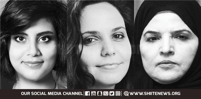 Saudi Female Activist