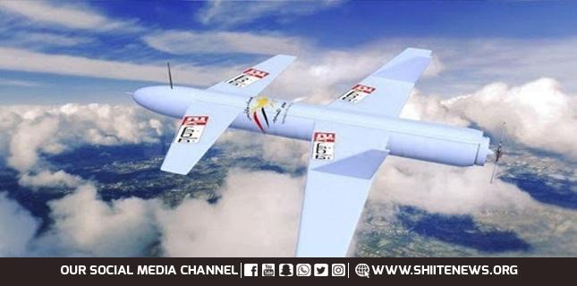 Yemeni Drone Attack
