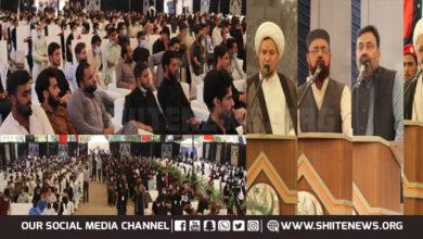 Sunni and Shia Islamic scholars condemn Yazid