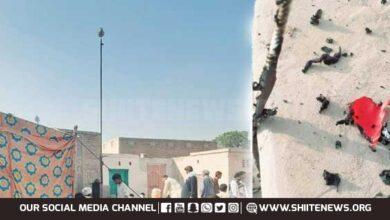 Shia Muslims protest sacrilege of Alam Pak