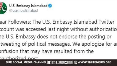 Pressure from Pakistani nation compels US embassy to apologize
