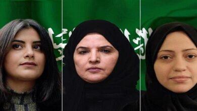 Saudi women activists