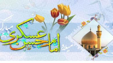 Birth anniversary of Imam Hassan Askari celebrated