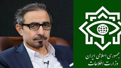 Iran Intelligence Ministry