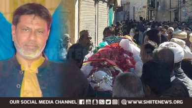 Martyred Shia engineer Zafar Abbas Shah laid to rest