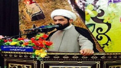 Lebanese cleric