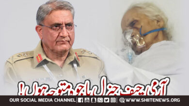 Ailing elderly mother of Kamran Haider asks Army Chief