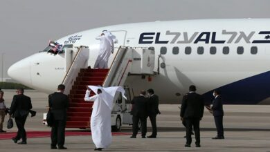 United Arab Emirates Airline