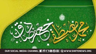 Birth anniversary of Prophet Mohammad and Imam Jafar Sadiq