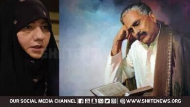MPA Zahra Naqvi pays homage to Allama Iqbal