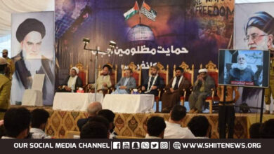 Conference on Oppressed Humanity held