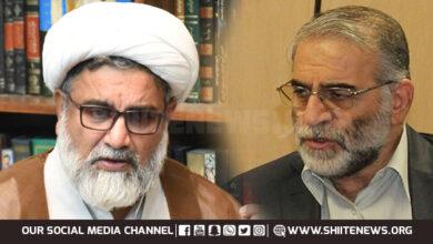 Allama Raja Nasir Abbas Jafari condemns murder of Iranian scientist