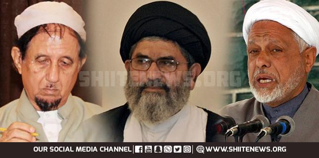 Allama Sajid Naqvi offers condolences