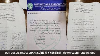 Biased Mirpur District Bar leaders suspend membership of 5 Shia members