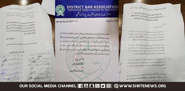 Biased Mirpur District Bar leaders suspend membership of 5 Shia members