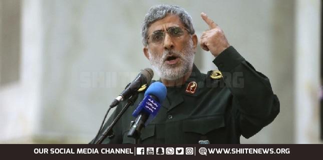 General Esmail Qaani