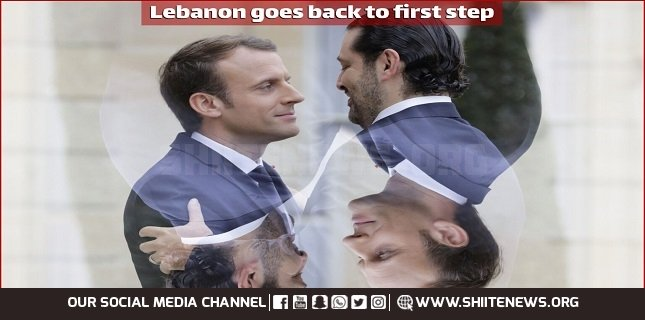 Lebanon goes back to first step