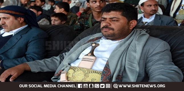 Yemeni armed forces