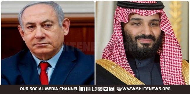 Netanyahu Met