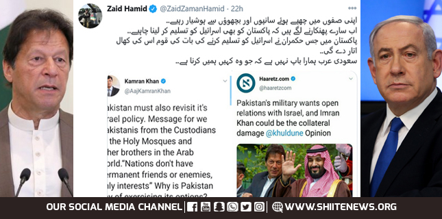 Zaid Hamid rejects Saudi pressure on Pakistan
