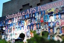 Pakistani nation observes 6th anniversary