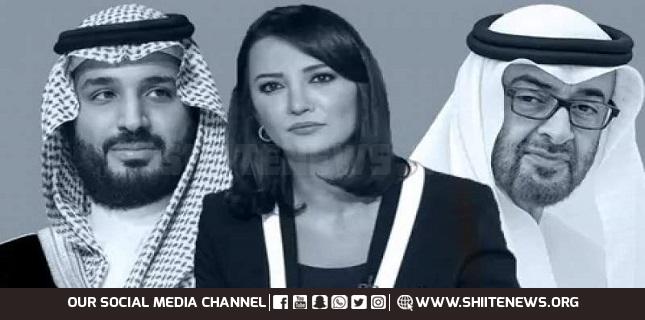 Al-Jazeera News Anchor