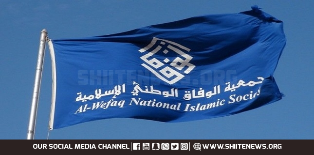 Anti-Govt. Bahraini Group
