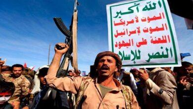 Israeli attack on Yemen