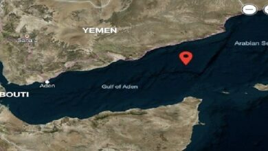 Coast Of Yemen