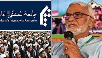 AIAT chairman Hussain Moosavi condemns US sanctions
