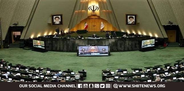 Iran parliament's