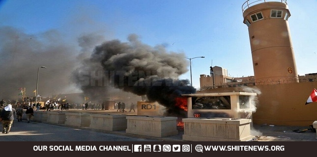 US embassy attack