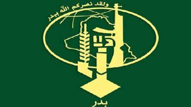Iraqi Badr Organization