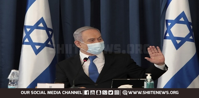 Israeli National Security Council