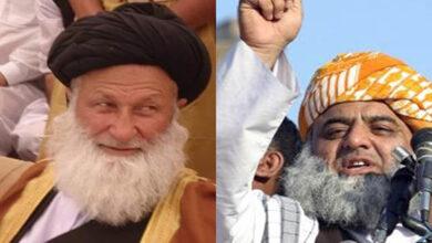JUIF senior leader Maulana Sherani rebels