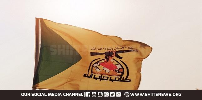 Kata'ib Hezbollah