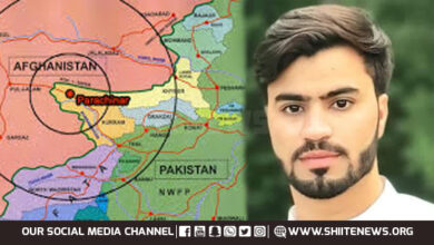 Shia youth Hasnain Roohani subjected to enforced disappearance