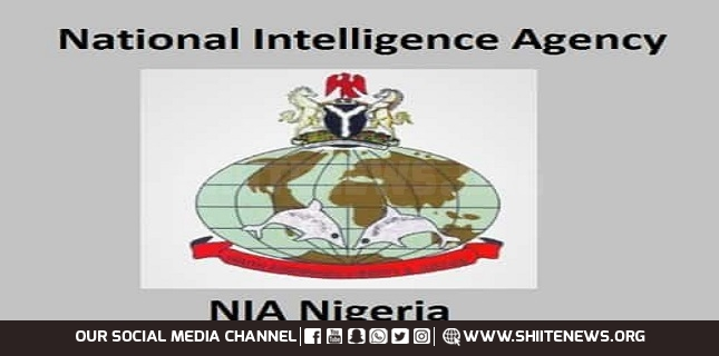 Nigeria intelligence