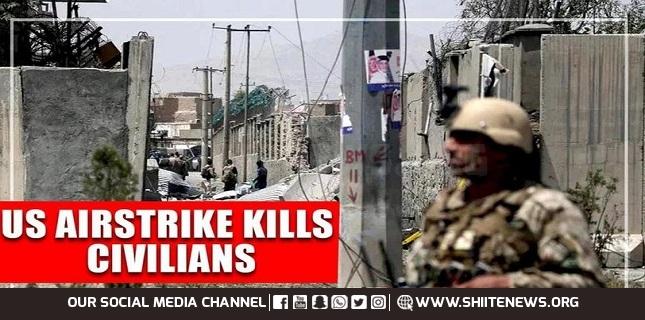 US-led airstrikes