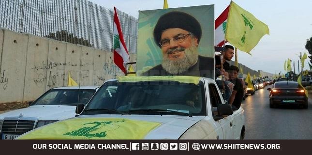 Israeli War On Hezbollah