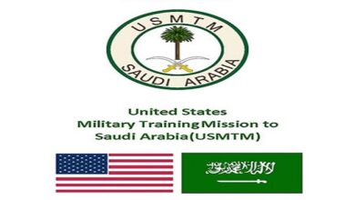 Saudi Training Mission