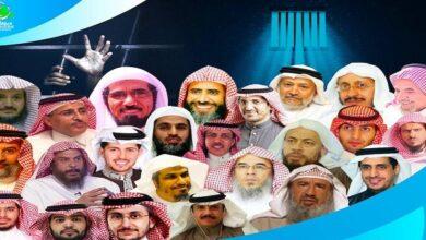 Saudi rights activist