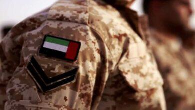 UAE's covert activities in Yemen