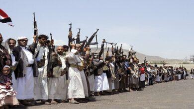 Houthi Ansarullah