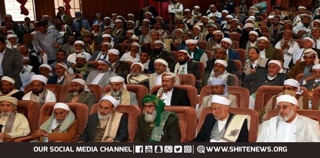 Yemeni scholars