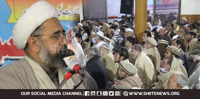 Ummat e Wahida Pakistan asks