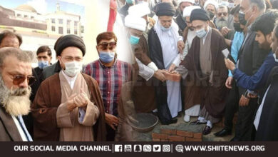 Foundation stone of Masjid ul Hussain laid